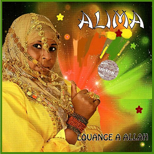 Miry By Alima On Amazon Music