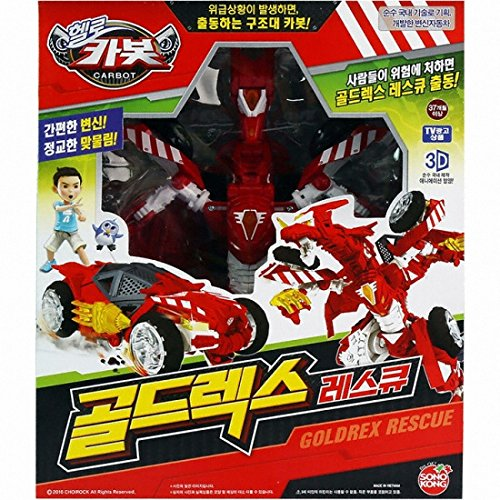 Hello Carbot GOLD REX RESCUE Dragon Transformable Robots (Hyper 21 Engine)