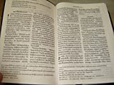 The Laotian Holy Bible: Revised Lao Version
