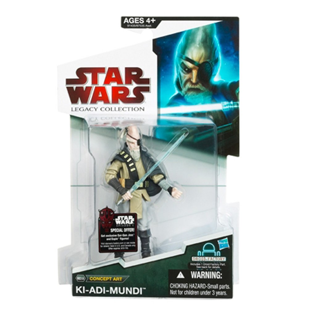 Ki-Adi-Mundi (Concept Art) BD38 Star Wars Legacy Collection Action Figure