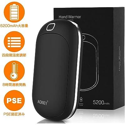 AOKEY モバイルバッテリー機能搭載 USB充電式カイロ 送料込999円