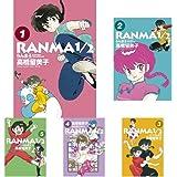 らんま1/2 (少年サンデーコミックススペシャル) 1-20巻セット