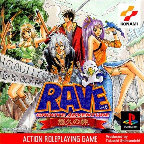 Groove Adventure Rave ~ Yukyu No Kizuna ~ (Japanese Import PS1 Video Game)