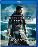 エクソダス:神と王 [AmazonDVDコレクション] [Blu-ray]