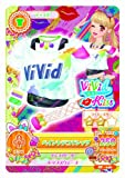 DCD Aikatsu! Bag Type Binder Vivid Kiss