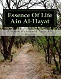 Essence of Life - Ain Al-Hayat, Allamah Muhammad Baqir Al-Majlisi, 1494329174
