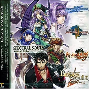 Spectral Souls-the Best - Video Game Soundtrack - Amazon com