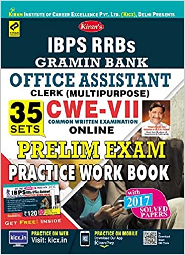Ibps rrb po free practice set-4 | download pdf.