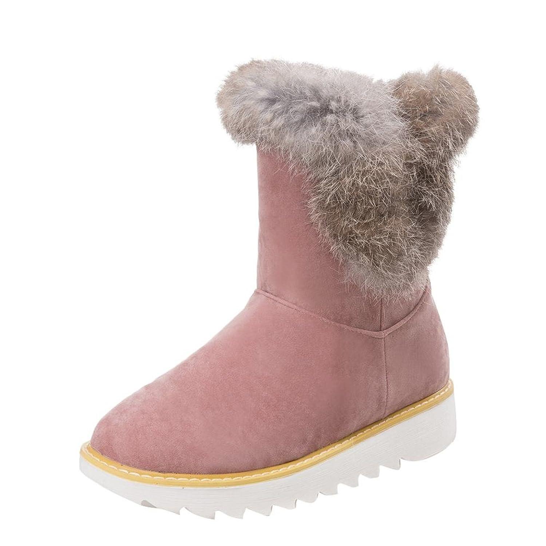 Carolbar Women's Cony Hair Cute Fashion Comfort Warm Snow Boots