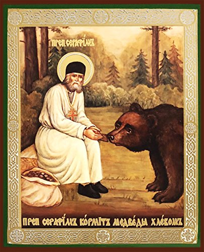 - Religious Gifts Saint St Seraphim with Bear Russian Orthodox Wooden Icon Gold Foil 6 1/4 Inch