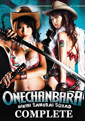 Bikini Samurai Squad: Onechanbara Complete (Samurai Bikini Squad Onechanbara)