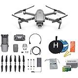 DJI Mavic 2 Pro Drone Collapsible Quadcopter Bundle, Choose Options Accessories