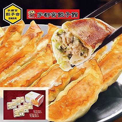 amazon 宇都宮餃子館 人気の3種セット お取り寄せ 冷凍食品 餃子の