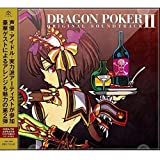 DRAGON POKER ORIGINAL SOUNDTRACK II