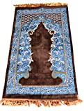 Prayer Rug Made in Turkey with Fine Soft Velvet Superior Quality Brown
