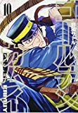 Golden Kamuy Vol.10 [Japan Import] (Japanese Edition)