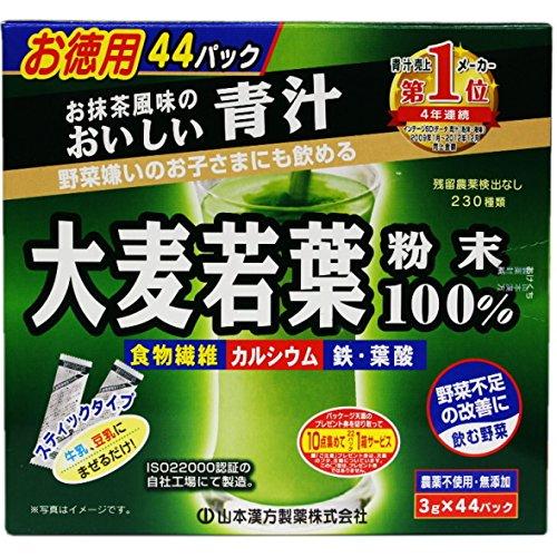 [山本漢方製薬]大麦若葉粉末 100%スティックタイプ(お徳用44包入)【1ケース(20個入)】 B00Q89NBNU