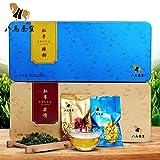 Bama tieguanyin 八马茶叶 铁观音清香型茶叶 安溪铁观音茶叶盒装250g2盒 Eight horse tieguanyin FOOD CO