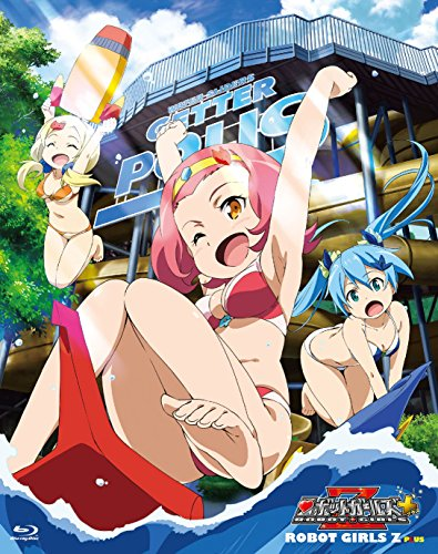 Animation - Robot Girls Z Plus (BD+CD) [Japan BD] BSTD-8780