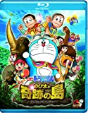 MOVIE DORAEMON NOBITA TO KISEKI NO SHIMA -ANIMAL ADVENTURE-(BLU-RAY)