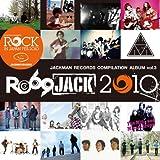 COMPILATION ALBUM vol.3 RO69JACK2010