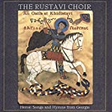 Oath at Khidistavi: Heroic Songs & Hymns From