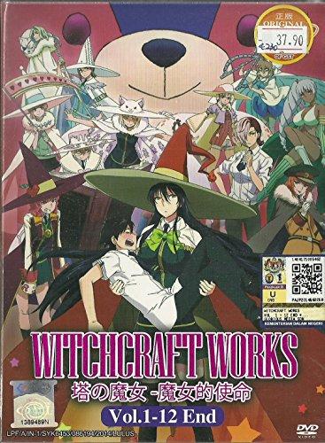 WITCHCRAFT WORKS - COMPLETE TV SERIES DVD BOX SET ( 1-12 EPISODES )