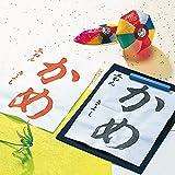 1.8LBA4-180 Kuretake spread for Bokushizuku (japan import)