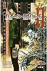Death Note, Tome 11 par Ohba