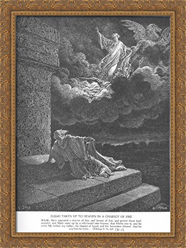 Elijah Ascends to Heaven in a Chariot of Fire 28x38 Large Gold Ornate Wood Framed Canvas Art by Gustave Dore