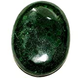 79.75Cts. RARE! NATURAL GREEN DESIGNER MALACHITE OVAL CAB LOOSE GEMS AFRICA