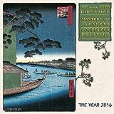 Hiroshige Masters of Japanese Woodblock Painting 2016 Wall Calendar
