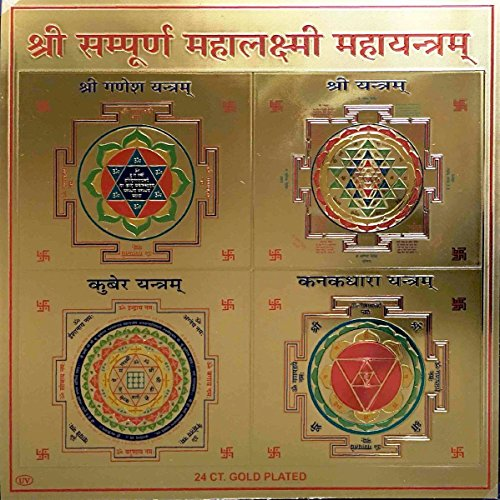sri-sampooran-mahalaxmi-maha-laxmi-shree-lakshmi-yantra-amulet-6x6-in-wealth-prosperity-energized-em