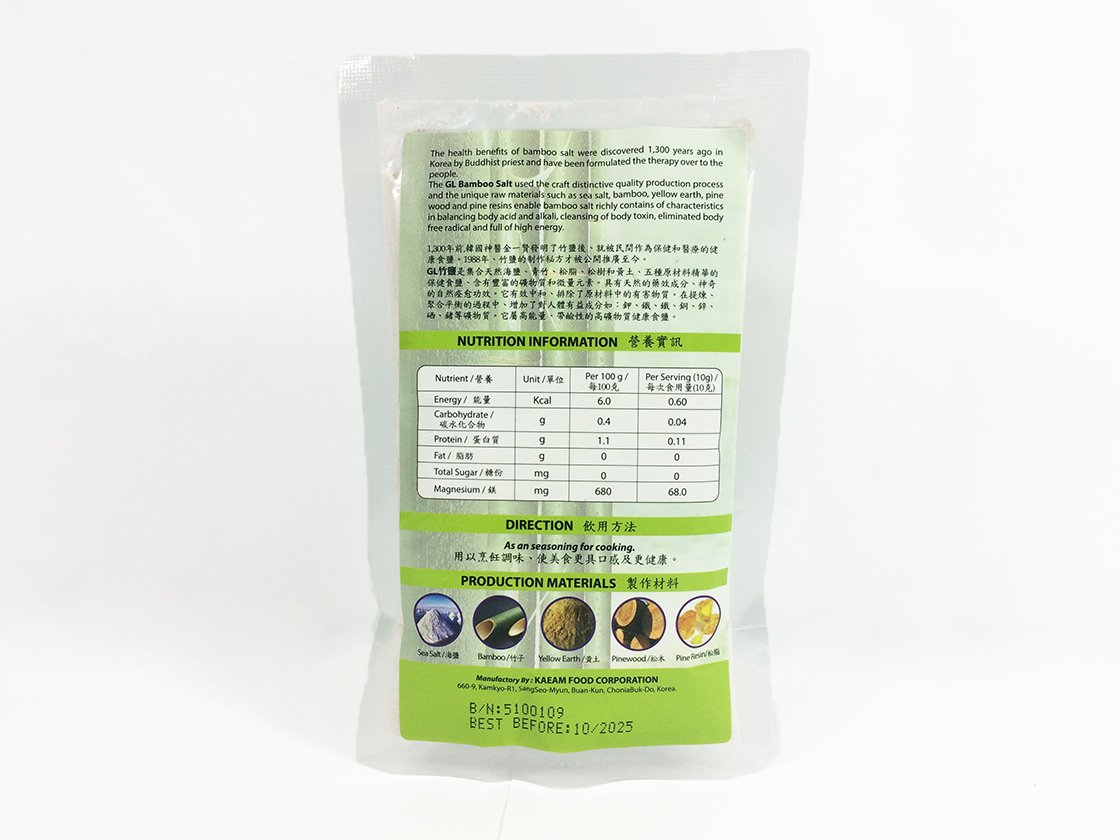 GL Korean Bamboo Salt ( Organic Premier Cooking Salt ) 6 packs X 200g - 100% Authentic Product + FREE Expedited Shipping by Good Life (Image #2)
