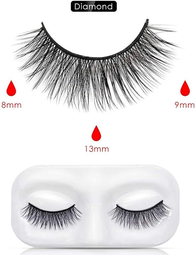 Naturals False Eyelashes,Magnetic False Eyelash,Handmade Women 3D Faux Mink Hair Eyelashes Thick Long Curly Lashes Extension,Hand-Made Long Lashes Reusable Fake Eyelash