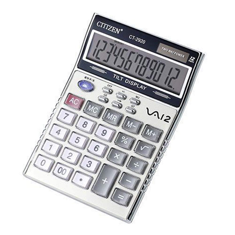 BALUZ Calculator, 12-Digit Solar Battery Dual Power Calculator, with Large LCD Display and Large Buttons (Battery Not Included)