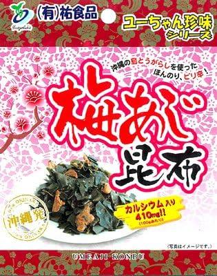 梅あじ昆布 6g×10袋×1 祐食品 シソ梅の風味をいかしたおつまみ昆布 島唐辛子でピリ辛仕上げ