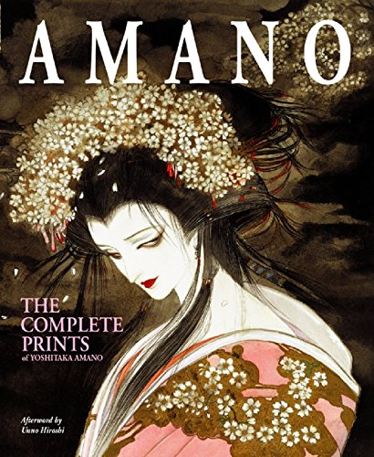 - Amano: The Complete Prints of Yoshitaka Amano