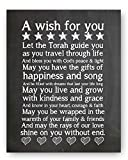 Let the Torah Quote Chalkboard Style Plaque, The Perfect Bar Mitzvah or Bat Mitzvah Gift (11x14'')