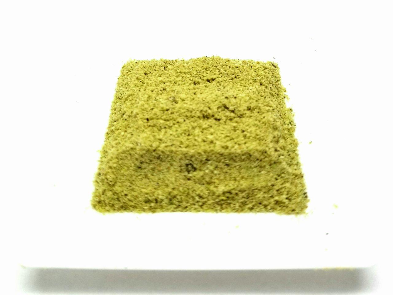 Pistachios, Green California Shelled Raw Flour (2 lbs.) by Presto Sales LLC
