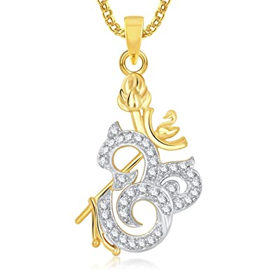 Buy om god pendant with chain lockets for men and women gold om god pendant with chain lockets for men and women gold plated in american diamond gp322 aloadofball Gallery