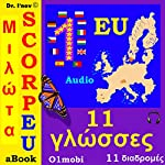 I speak ScorpEU (with Mozart) for Greek Speakers |  01mobi.com