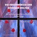 Die Erkenntnisse der höheren Welten: Der anthroposophische Weg zur Einweihung Hörbuch von Rudolf Steiner Gesprochen von: Benedikt Serwas
