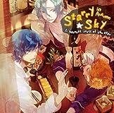 Starry☆Sky 〜in Autumn〜 星的砂浜浪漫譚