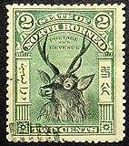 Wild Animals, State of North Borneo -Handmade Framed Postage Stamp Art 21209AM