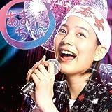 TV Original Soundtrack (Music By Yoshihide Otomo) - Amachan Encore - Renzoku TV Shosetsu Amachan Original Soundtrack 3 - (2CDS) [Japan LTD CD] VIZL-629 by TV Original Soundtrack (Music By Yoshihide Otomo)