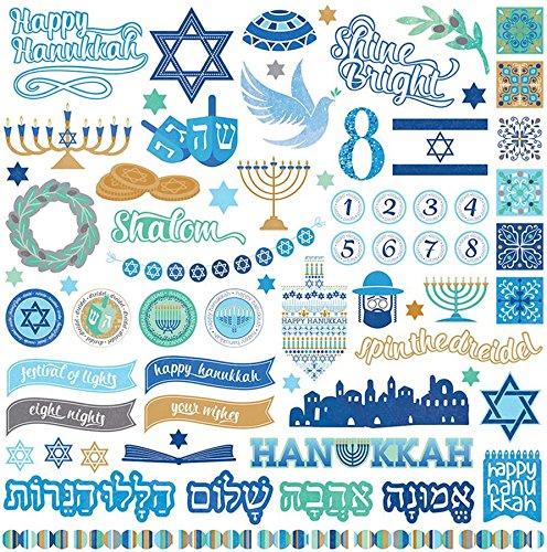 (Happy Hanukkah Element Stickers - Photoplay)