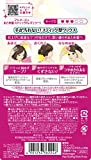 Utena Matomage Hair Styling Stick