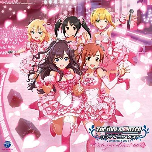 Game Music - Idolmaster Cinderella Maste Jewelries 003 (Original  Soundtrack) - Amazon.com Music