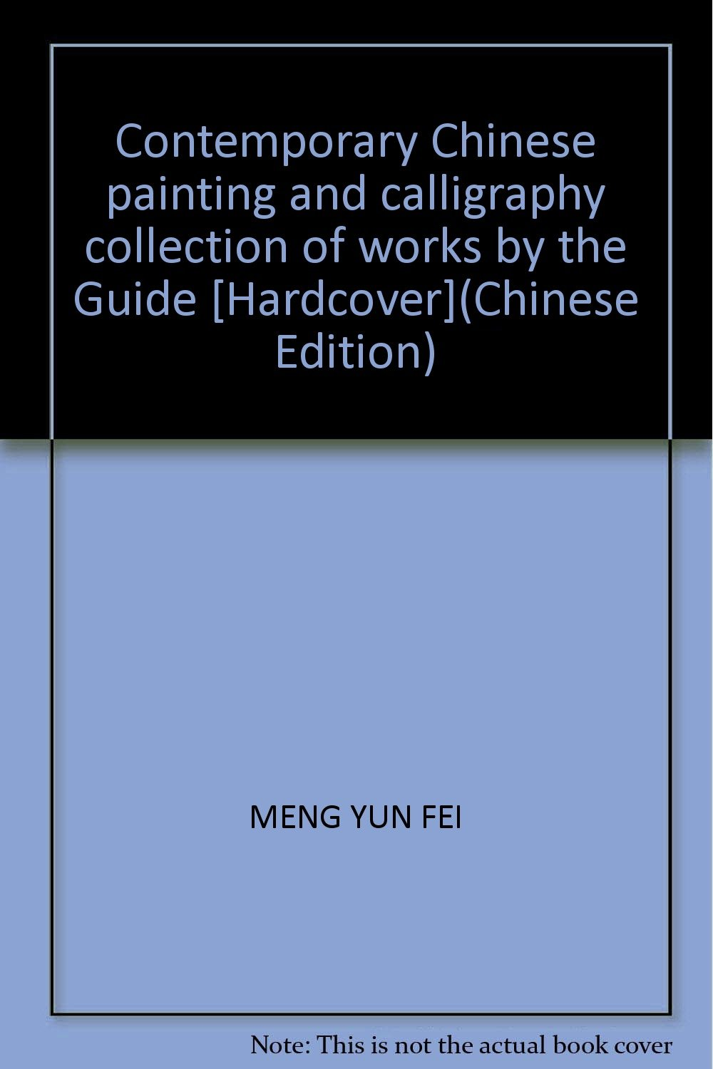 Download Contemporary Chinese painting and calligraphy collection of works by the Guide [Hardcover](Chinese Edition) PDF